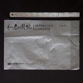 hpe self adhesive bag-1