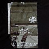 opp self adhesive bag-3