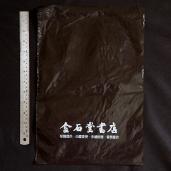 pe self adhesive bag